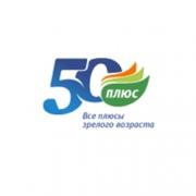 Офтальмологический центр «ВИЗИОН» - участник выставки «50 ПЛЮС. Все плюсы зрелого возраста»