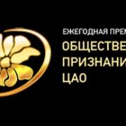 Традиции московских меценатов